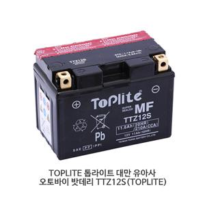 TOPLITE 톱라이트 대만 유아사 오토바이 밧데리 TTZ12S(TOPLITE)