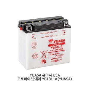 YUASA 유아사 USA 오토바이 밧데리 YB18L-A(YUASA)