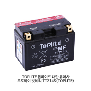 TOPLITE 톱라이트 대만 유아사 오토바이 밧데리 TTZ14S(TOPLITE)