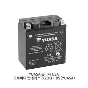 YUASA 유아사 USA 오토바이 밧데리 YTX20CH-BS(YUASA)