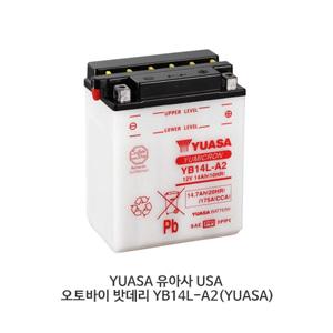 YUASA 유아사 USA 오토바이 밧데리 YB14L-A2(YUASA)