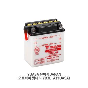 YUASA 유아사 JAPAN 오토바이 밧데리 YB3L-A(YUASA)