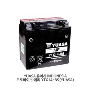 YUASA 유아사 INDONESIA 오토바이 밧데리 YTX14-BS(YUASA)