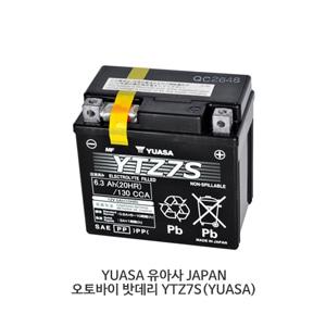 YUASA 유아사 JAPAN 오토바이 밧데리 YTZ7S(YUASA)