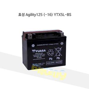 효성 Agility125 (-16) YTX5L-BS