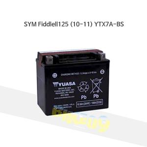 YUASA 유아사 SYM Fiddlell125 (10-11) 배터리 YTX7A-BS 밧데리
