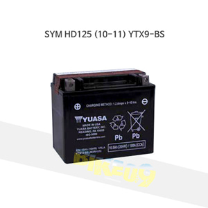 YUASA 유아사 SYM HD125 (10-11) 배터리 YTX9-BS 밧데리