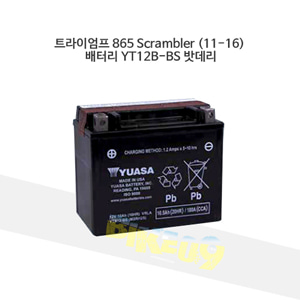 YUASA 유아사 트라이엄프 865 Scrambler (11-16) 배터리 YT12B-BS 밧데리