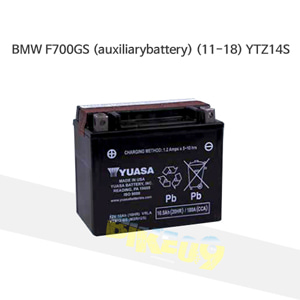 BMW F700GS (auxiliarybattery) (11-18) YTZ14S