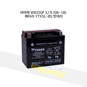 야마하 WR250F X/ R (08-18) 배터리 YTX5L-BS 밧데리