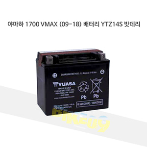 YUASA 유아사 야마하 1700 VMAX (09-18) 배터리 YTZ14S 밧데리