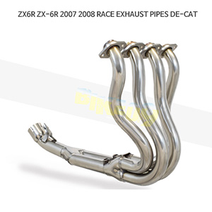 KAWASAKI 가와사키 ZX6R ZX-6R (07-08) RACE EXHAUST PIPES DE-CAT 메니폴더 머플러 중통