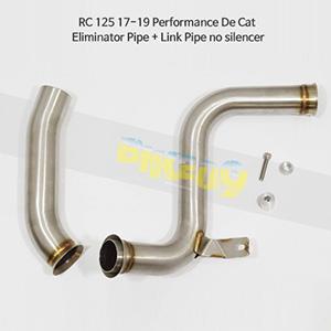 KTM RC125 (17-19) Performance De Cat Eliminator Pipe + Link Pipe no silencer 메니폴더 머플러 중통