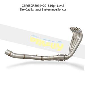 HONDA 혼다 CBR650F (14-18) High Level De-Cat Exhaust System no silencer 메니폴더 머플러 중통
