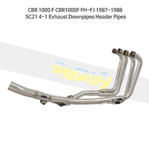 HONDA 혼다 CBR1000F FH-FJ (87-88) SC21 4-1 Exhaust Downpipes Header Pipes 메니폴더 머플러 중통