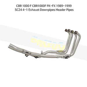 HONDA 혼다 CBR1000F FK-FX (89-99) SC24 4-1 Exhaust Downpipes Header Pipes 메니폴더 머플러 중통