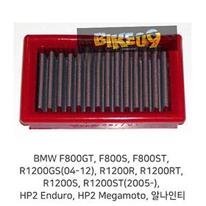 BMW F800GT, F800S, F800ST, R1200GS(04-12), R1200R, R1200RT, R1200S, R1200ST(2005-), HP2 Enduro, HP2 Megamoto, 알나인티 BMW BMC 에어필터