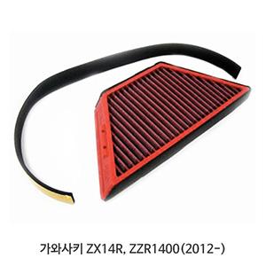 가와사키 ZX14R, ZZR1400(2012-) Kawasaki BMC 에어필터