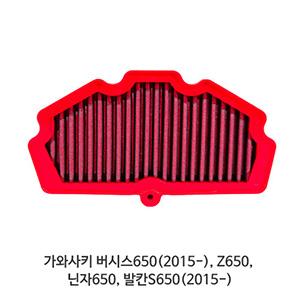 가와사키 버시스650(2015-), Z650, 닌자650, 발칸S650(2015-) Kawasaki BMC 에어필터