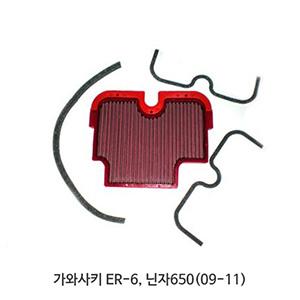 가와사키 ER-6, 닌자650(09-11) Kawasaki BMC 에어필터