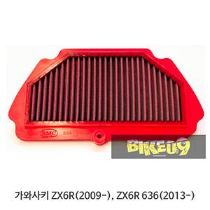 가와사키 ZX6R(2009-), ZX6R 636(2013-) Kawasaki BMC 에어필터