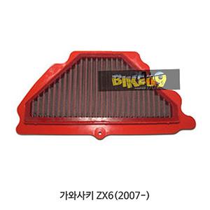 가와사키 ZX6(2007-) Kawasaki BMC 에어필터