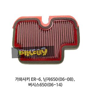가와사키 ER-6, 닌자650(06-08), 버시스650(06-14) Kawasaki BMC 에어필터