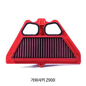 가와사키 Z900 Kawasaki BMC 에어필터