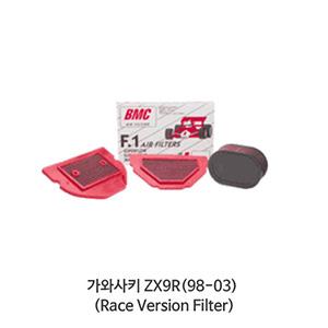 가와사키 ZX9R(98-03) (Race Version Filter) Kawasaki BMC 에어필터