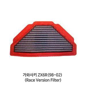 가와사키 ZX6R(98-02) (Race Version Filter) Kawasaki BMC 에어필터