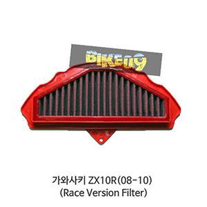 가와사키 ZX10R(08-10) (Race Version Filter) Kawasaki BMC 에어필터