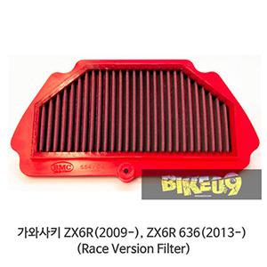 가와사키 ZX6R(2009-), ZX6R 636(2013-) (Race Version Filter) Kawasaki BMC 에어필터