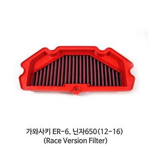 가와사키 ER-6, 닌자650(12-16) (Race Version Filter) Kawasaki BMC 에어필터