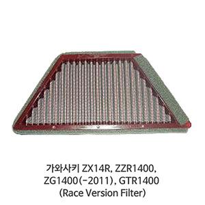 가와사키 ZX14R, ZZR1400, ZG1400(-2011), GTR1400 (Race Version Filter) Kawasaki BMC 에어필터