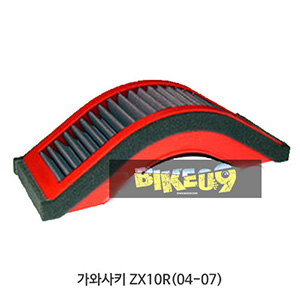 가와사키 ZX10R(04-07) Kawasaki BMC 에어필터