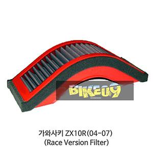 가와사키 ZX10R(04-07) (Race Version Filter) Kawasaki BMC 에어필터