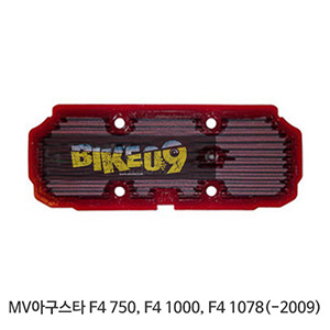 MV아구스타 F4 750, F4 1000, F4 1078(-2009) MV Agusta BMC 에어필터