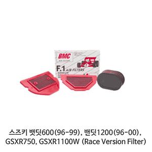 스즈키 뱃딧600(96-99), 밴딧1200(96-00), GSXR750, GSXR1100W Race Version Filter BMC 에어필터