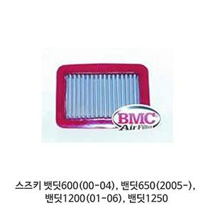 스즈키 뱃딧600(00-04), 밴딧650(2005-), 밴딧1200(01-06), 밴딧1250 BMC 에어필터