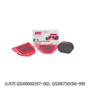 스즈키 GSXR600(97-00), GSXR750(96-99) BMC 에어필터