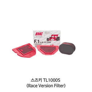 스즈키 TL1000S Race Version Filter BMC 에어필터