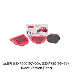 스즈키 GSXR600(97-00), GSXR750(96-99) Race Version Filter BMC 에어필터