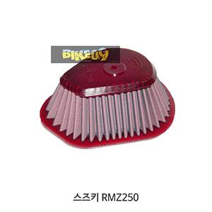 스즈키 RMZ250 BMC 에어필터