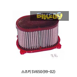 스즈키 SV650(99-02) BMC 에어필터