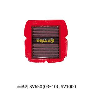 스즈키 SV650(03-10), SV1000 BMC 에어필터