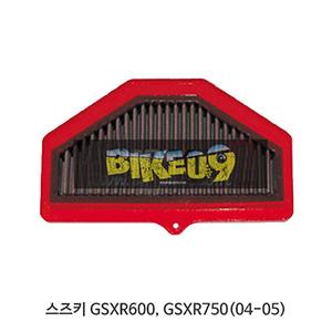 스즈키 GSXR600, GSXR750(04-05) BMC 에어필터