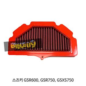 스즈키 GSR600, GSR750, GSXS750 BMC 에어필터