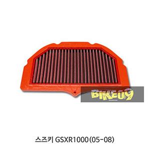 스즈키 GSXR1000(05-08) BMC 에어필터