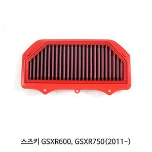 스즈키 GSXR600, GSXR750(2011-) BMC 에어필터
