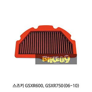 스즈키 GSXR600, GSXR750(06-10) BMC 에어필터